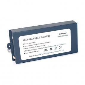 Baterija punjiva Owon Li-ion 7.4V, 8000mAh za PDS