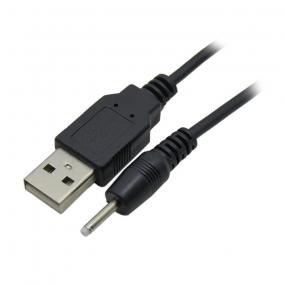 Kabl napojni 0.6x2.0  - USB 2.0 AM, 1.7m
